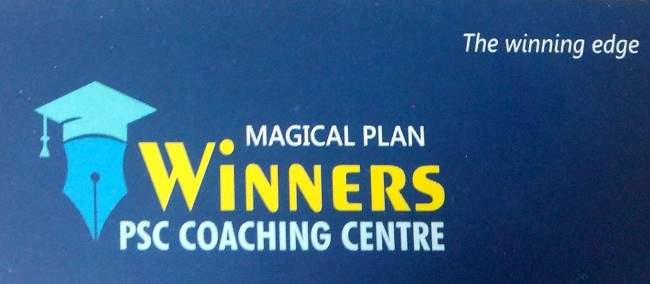 WINNERS PSC COACHING CENTRE, PSC COACHING CENTRE,  service in Chelari, Malappuram