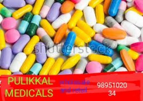 PULIKKAL MEDICALS Wholesale and retail, MEDICAL SHOP,  service in Pulikkal, Malappuram