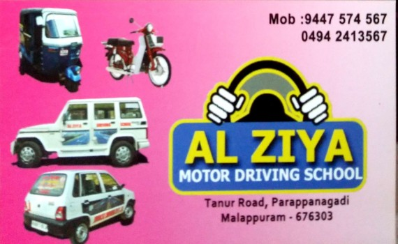 AL ZIYA MOTOR DRIVING SCHOOL, DRIVING SCHOOL,  service in Parappanangadi, Malappuram