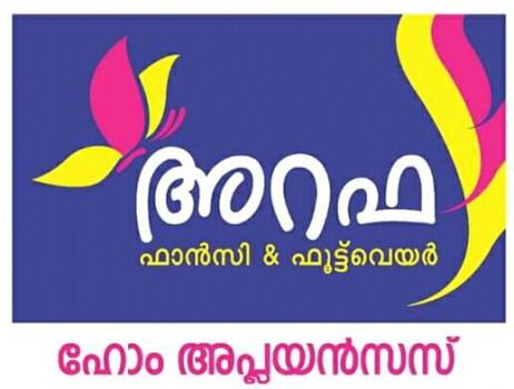 ARAFA FANCY and FOOTWARE, FOOTWEAR SHOP,  service in Adivaram, Kozhikode