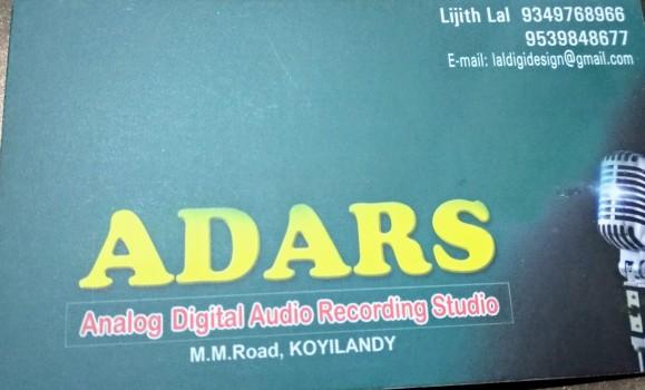 ADARS Studio, SOUND RECORDING STUDIO,  service in Koylandy, Kozhikode