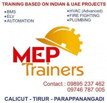 MEP CENTRE, MEP TRAINING CENTRE,  service in Parappanangadi, Malappuram