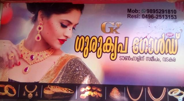 GURU KRUBA GOLD, GOLD COVERING,  service in Vadakara, Kozhikode