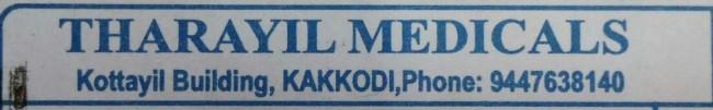 THARAYIL MEDICALS KAKKODI, MEDICAL SHOP,  service in Kakkodi, Kozhikode