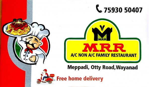 M R R, ARABIC RESTAURANT,  service in Mepaadi, Wayanad