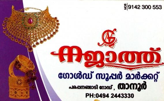 NAJAATH GOLD SUPER MARKET, JEWELLERY,  service in Tanur, Malappuram