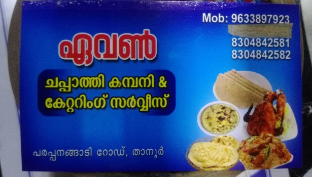 A ONE CHAPPATHI COMPANY, CATERING SERVICES,  service in Tanur, Malappuram