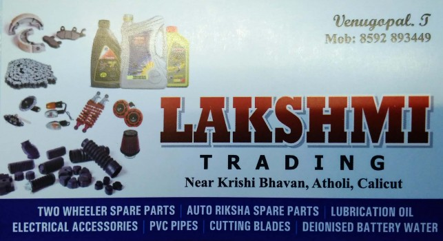 LAKSHMI TRADING, LUBES AND SPARE PARTS,  service in Atholi, Kozhikode