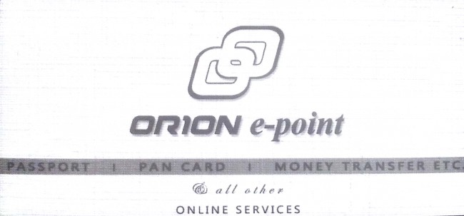 ORION e point, ONLINE SERVICES,  service in Thamarassery, Kozhikode