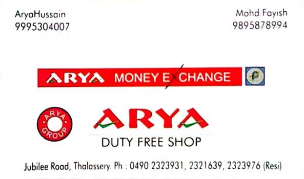 ARYA, SUPER MARKET,  service in Thalassery, Kannur