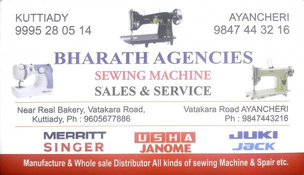 BHARATH AGENCIES, SEWING MACHINE,  service in Kuttiady, Kozhikode