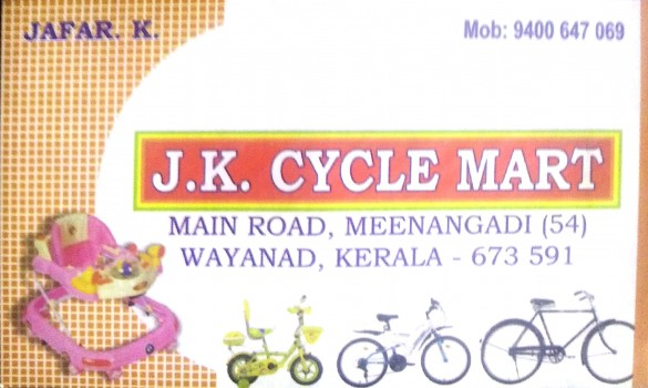 JK CYCLE MART, CYCLE SHOP,  service in Meenagadi, Wayanad