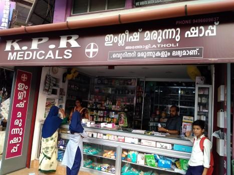 KPR MEDICALS ATHOLI, MEDICAL SHOP,  service in Atholi, Kozhikode