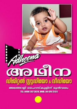 ADHEENA DIGITAL STUDIO, STUDIO & VIDEO EDITING,  service in Atholi, Kozhikode