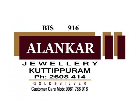 ALANKAR JEWELLERY, JEWELLERY,  service in kuttippuram, Malappuram
