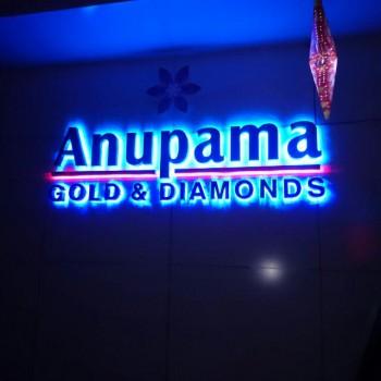 ANUPAMA GOLD, JEWELLERY,  service in perambra, Kozhikode