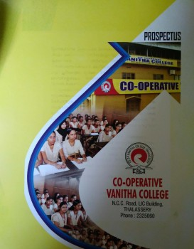 CO OPERATIVE VANITHA COLLEGE, COLLEGE,  service in Thalassery, Kannur