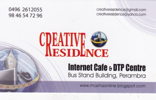 CREATIVE RESIDENCE, ONLINE SERVICES,  service in perambra, Kozhikode