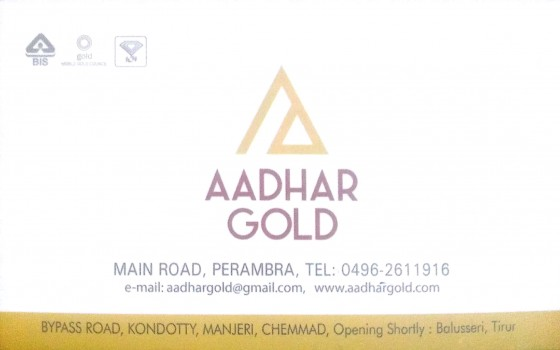 AADHAR GOLD, JEWELLERY,  service in perambra, Kozhikode