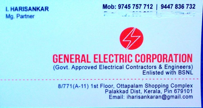 GENERAL ELECTRIC CORPORATION, ENGINEERING CONSULTANCY,  service in Ottappalam, Palakkad