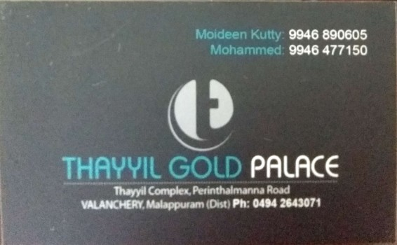 THAYYIL GOLD PALACE, JEWELLERY,  service in Valanchery, Malappuram