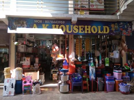 AK HOUSEHOLD, HOME APPLIANCES,  service in Hosangadi, Kasaragod