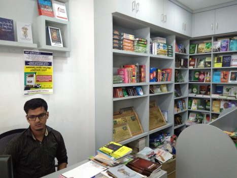 IPB BOOKS, BOOK & EDU TOYS,  service in Manjeri, Malappuram