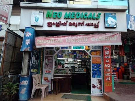 NEO MEDICALS MANJERI, MEDICAL SHOP,  service in Manjeri, Malappuram