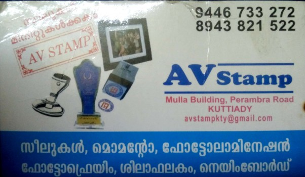 AV STAMP, ADVERTISMENT,  service in Kuttiady, Kozhikode