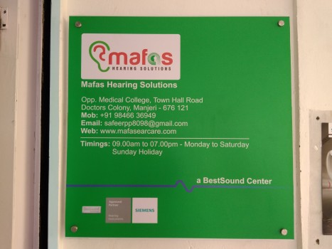 MAFAS EAR CARE CLINIC, E N T,  service in Manjeri, Malappuram