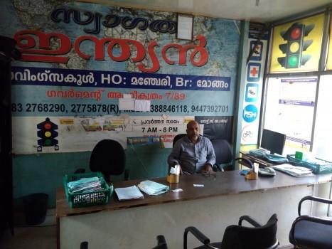 INDIAN DRIVING SCHOOL, DRIVING SCHOOL,  service in Manjeri, Malappuram