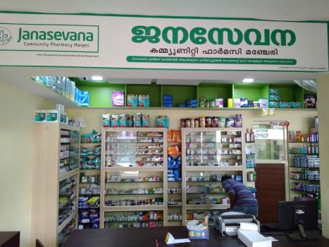 JANASEVANA COMMUNITY PHARMACY, MEDICAL SHOP,  service in Manjeri, Malappuram
