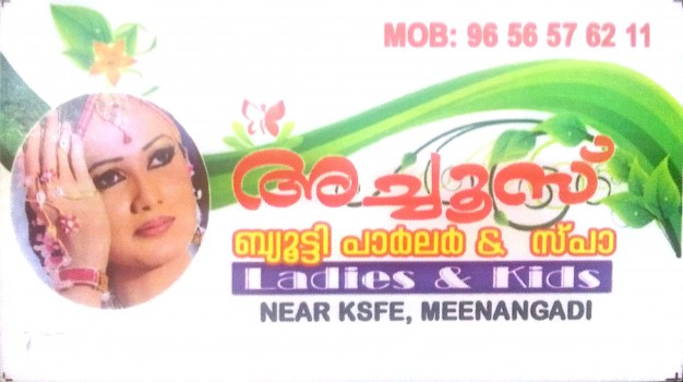 ACHOOSE Beauty Parlour and Spa, BEAUTY PARLOUR,  service in Meenagadi, Wayanad