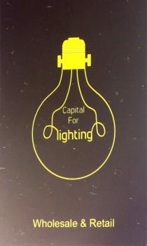 CAPITAL FOR LIGHTING, LIGHT,  service in Valanchery, Malappuram