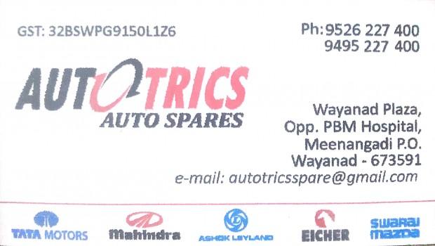 AUTOTRICS, LUBES AND SPARE PARTS,  service in Meenagadi, Wayanad