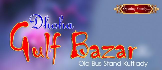 DOHA GULF BAZAR, DUTY PAID,  service in Kuttiady, Kozhikode