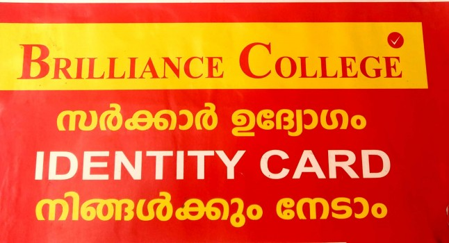 BRILLIANCE COLLEGE, PSC COACHING CENTRE,  service in Valanchery, Malappuram