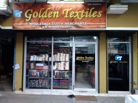 GOLDEN TEXTILES, WHOLESALE & RETAIL SHOP,  service in Kozhikode Town, Kozhikode