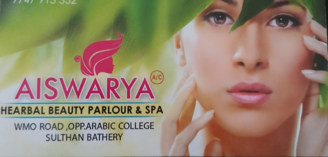 AISWARYA, BEAUTY PARLOUR,  service in Sulthan Bathery, Wayanad