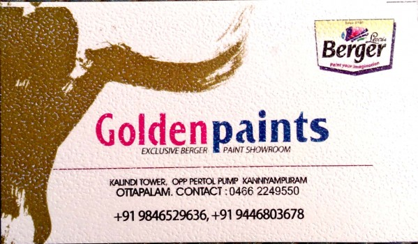 GOLDEN PAINTS, PAINT SHOP,  service in Ottappalam, Palakkad