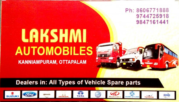LAKSHMI AUTOMOBILES, LUBES AND SPARE PARTS,  service in Ottappalam, Palakkad