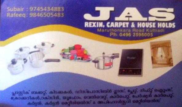 JAS, CARPET &  REXIN,  service in Kuttiady, Kozhikode