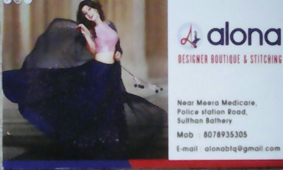 ALONA, BOUTIQUE,  service in Sulthan Bathery, Wayanad