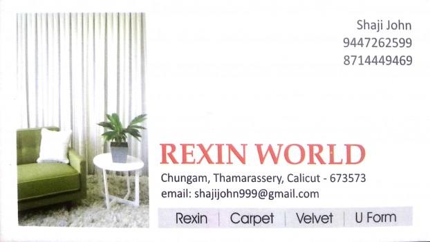 REXIN WORLD, CARPET &  REXIN,  service in Thamarassery, Kozhikode