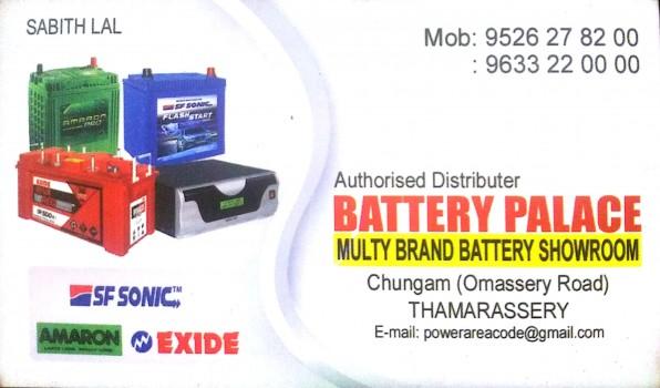 BATTERY PALACE, BATTERY & UPS,  service in Thamarassery, Kozhikode