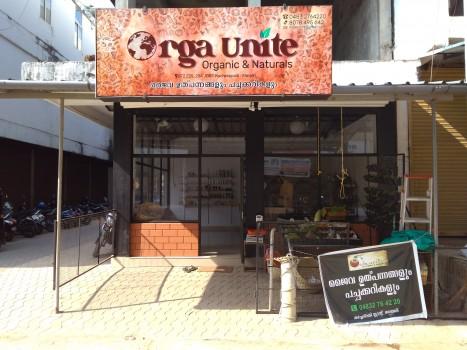 ORGA UNITE ORGANIC SHOP, GROCERY SHOP,  service in Manjeri, Malappuram