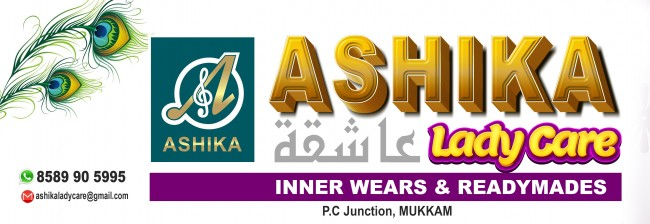 ASHIKA LADY CARE, BOUTIQUE,  service in Mukkam, Kozhikode