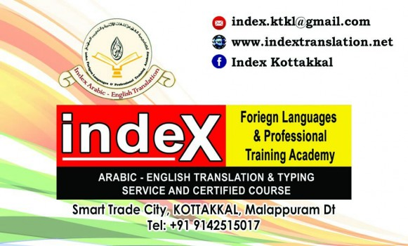 INDEX FOREIGN LANGUAGES and PROFESSIONAL TRAINING ACADEMY, PROFFESSIONAL STUDIES,  service in Kottakkal, Malappuram