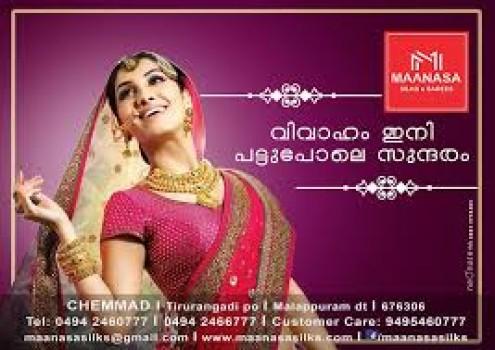MANASA SILKS and SAREES, WEDDING CENTRE,  service in Chemmad, Malappuram