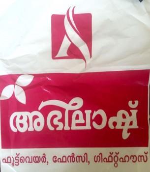 ABILASH FANCY AND FOOTWEAR, FOOTWEAR SHOP,  service in Puthanathani, Malappuram